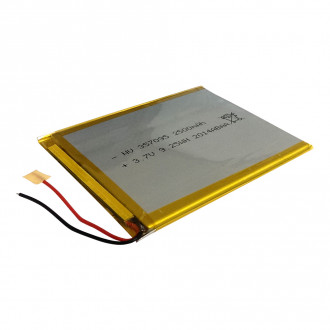 iMedia Blaze 7 Replacement Battery (DGIMBAT2500)
