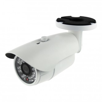 Easylife Pro - 2.0MP H264 CCTV Camera