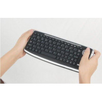 Wireless Trackball Keyboard (DGIMAG13)
