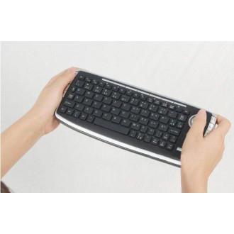 Wireless Trackball Keyboard (DGIMAG13)